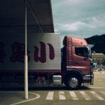 "HGV Hazard: Critics Warn of ""Exhausted"" Lorry Drivers"
